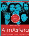 atmasfera_rotunda_2011