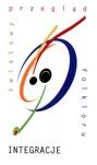 poznan_feswtiwal_integracje_logo