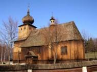 Nadwiślański Park Etnograficzny w Wygiełzowie – Skansen