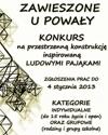 konkurs_zawieszone_u_powaly