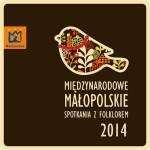 myslenice_festiwal_patronat