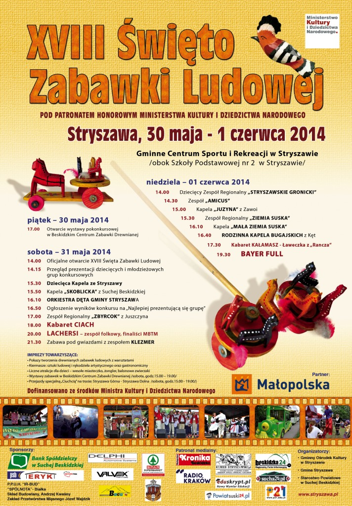 święto Zabawki w Stryszawie 2014