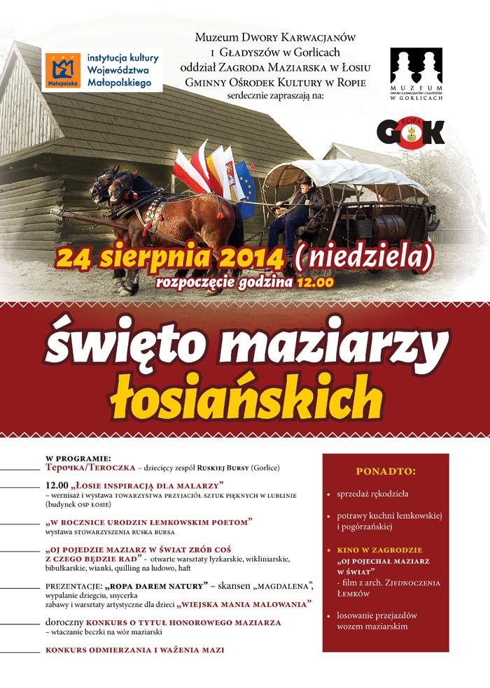 Święto Maziarzy Łosiańskich - 2014