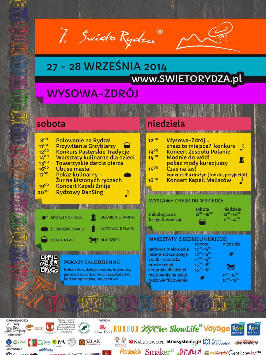 7. Święto Rydza - plakat